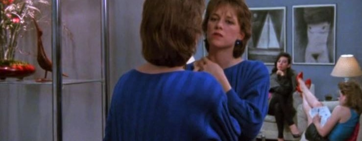 banner-working-girls-lizzie-borden-1986.jpg