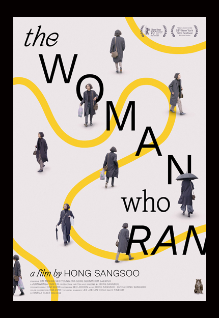 Review: THE WOMAN WHO RAN, Deceptively Simple Yet Deliciously Playful