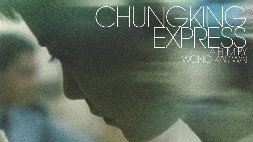 Watch: Quentin Lee Talks CHUNGKING EXPRESS