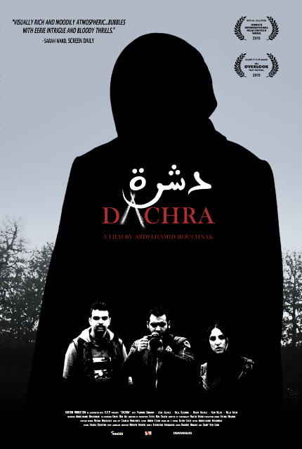 Review: DACHRA, Pulsing With Dread in Tunisia