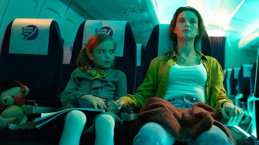 ROW 19: Well GO USA Boards Russian Airborn Horror Thriller