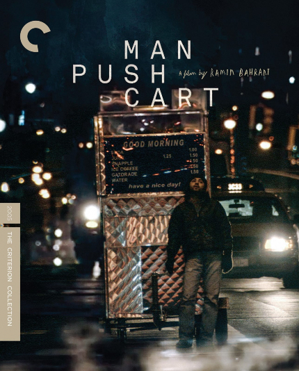 Blu-ray Review: Criterion's Roll-out of MAN PUSH CART