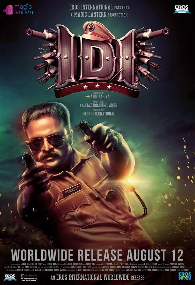 new malayalam movies dvdrip free download